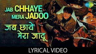 Jab Chhaye Mera Jadoo with lyrics | जब छाये मेरा