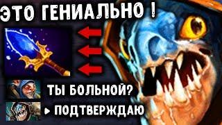 СЛАРК ГЕНИЙ! АГАНИМ КОТОРЫЙ РЕШИЛ ИГРУ - SLARK DOTA 2