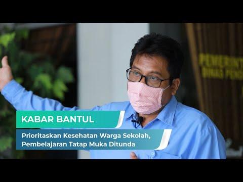 Prioritaskan Kesehatan Warga Sekolah, Pembelajaran Tatap Muka Ditunda | Kabar Bantul (06/01/21)