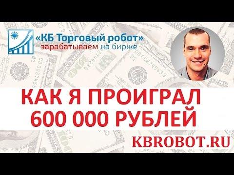 Иркутск брокер на помощь получения кредита