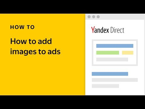 How to add images to ads