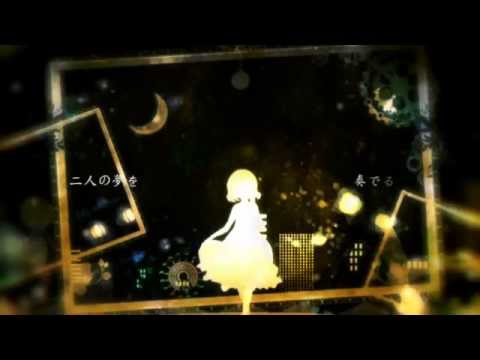 Honey Moon Un Deux Trois - DATEKEN feat. Rin KAGAMINE / 蜜月アン・ドゥ・トロワ - DATEKEN feat. 鏡音リン