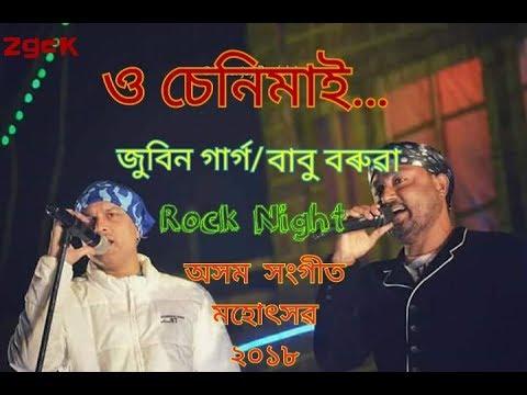 O Senimai by Zubeen Garg & Babu Baruah. Assam Mobile Music Aword 2018