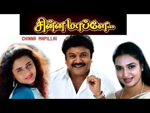 Mappillai Tamil Movie Bittorrent Download