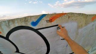 Graffiti - Rake43 - Simple Chrome Piece In Abandoned Place