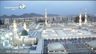 Takbeerat Eid Ul Fitr   Masjid Al Nabawi Madinah, Shawwal 1, 1440  2019