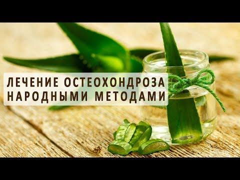 Позвоночник лечение санатории башкирии