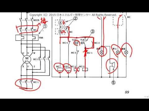 第一種電気工事士シーケンス問題解説(H25年度)