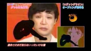 Parodie de l'opening de Neon Genesis Evangelion !