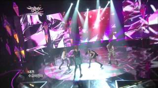 (120928)(HD) RANIA - STYLE (Comeback Stage)