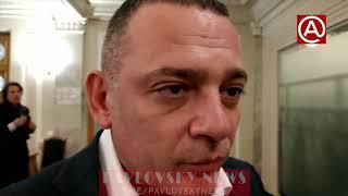 Максим Бужанский прокомментировал премии заместителей министров. Pavlovskynews
