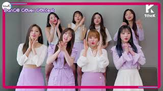 Winners of Lovelyz(러블리즈) 'That day(그날의 너)' Choreography Cover Contest | Kholo.pk