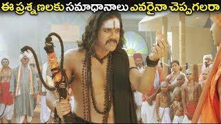 ఈ ప్రశ్నణలకు సమాధానాలు ఎవరైనా చెప్పగలరా | Nagarjuna,Srihari | Ganesh Videos