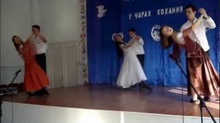 в ритме любви - танец ко дню влюбленных 11 класс / rhythm of love