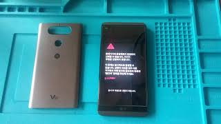 lg v20 firmware update 910k b50 - TH-Clip