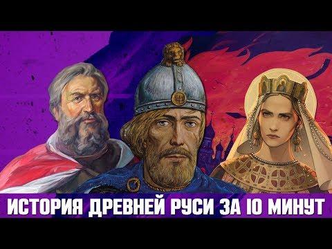 Белая церковь день города 2013