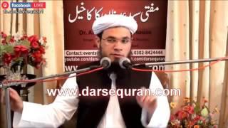 15th Ramadan Bayan - Mufti Syed Adnan Kakakhel