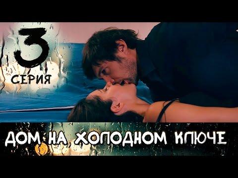 Текст песни ты мое счастье под названием любовь