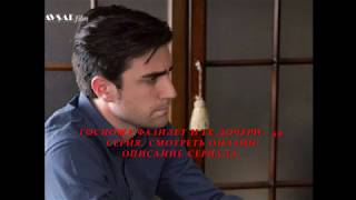 ГОСПОЖА ФАЗИЛЕТ И ЕЕ ДОЧЕРИ 49 серия (Премьера: 2 июня 2018) Анонс, Описание