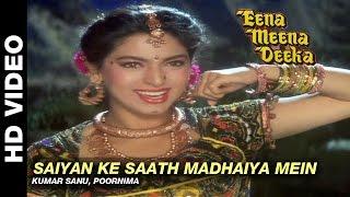 Saiyan Ke Saath Madhaiya Mein - Eena Meena Deeka