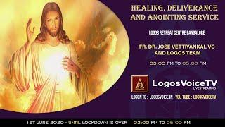 Adoration | Holy Mass (English) |31-JUL-2020 | Logos Voice TV | Logos Retreat Centre, Bangalore