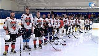 На катке «Айсберг» стартовал новый хоккейный сезон