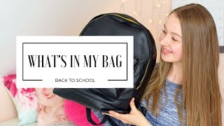 WHAT'S IN MY SCHOOL BAG   Back to School