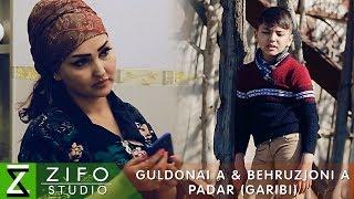 Гулдонаи ва Бехрузчони - Падар (Гариби) (Клипхои Точики 2019)