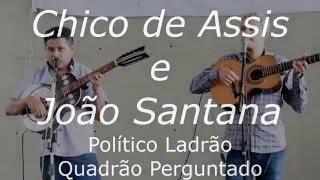 Político Ladrão Repentistas Chico De Assis E João Santana Quadrão Perguntado