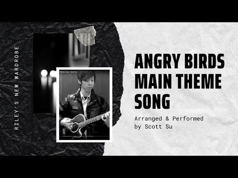 憤怒鳥主題音樂