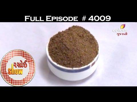 Rasoi-Show--રસોઈ-શોવ--27th-May-2016--Full-Episode