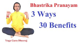 Bhastrika Pranayama : 3 Ways , 30 Benefits of Breathing | Yoga Fire Breathing | Vashistha YogaAshram - Download this Video in MP3, M4A, WEBM, MP4, 3GP