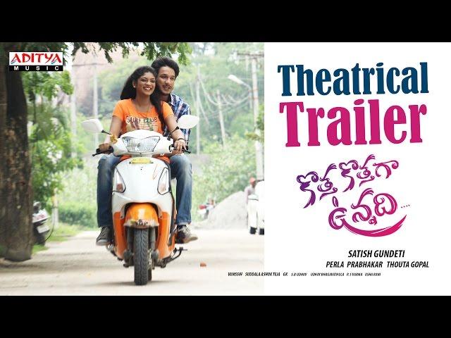Kotha Kothaga Unnadi Theatrical Trailer |  Telugu Latest Movie Trailers 2016