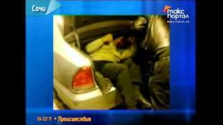 Житель Абхазии пытался пересечь границу в багажнике