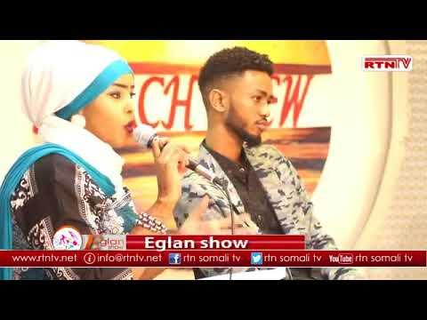 EGLAN SHOW RTN SACDIYO SIMAN HEES RAGA KU KARBASHTAY 2018 - Eglan