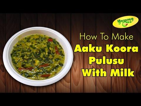 Andhra vegetarian recipe vegetarian recipes indian food recipes how to make aaku koora pulusu with milk cookery tips faqs forumfinder Image collections
