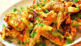 Нереально вкусно! Объедение из куриных крылышек БЕЗ ВОЗНИ! Мамины рецепты