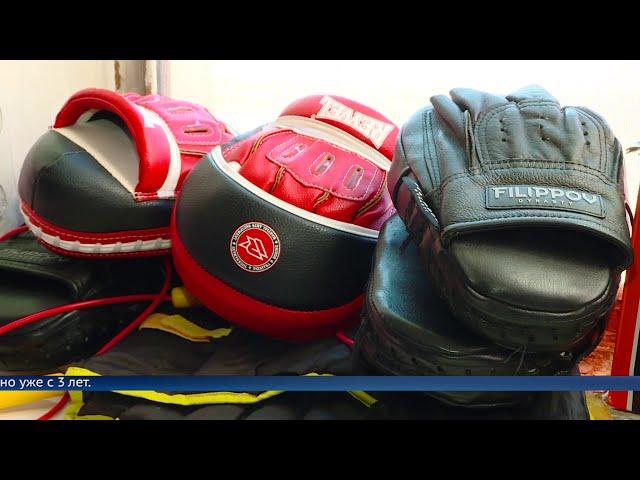 17 ангарских спортсменов поедут на Всероссийские соревнованиях по панкратиону
