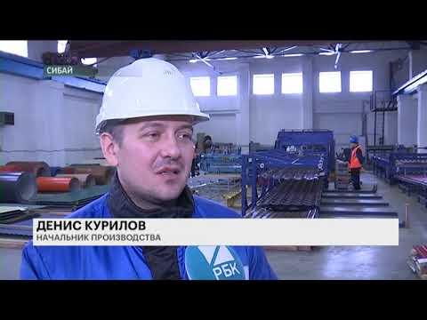 Фильм телеканала РБК-УФА о деятельности ООО