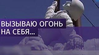 Вызываю огонь на себя: герою РФ Прохоренко поставили памятник в Италии