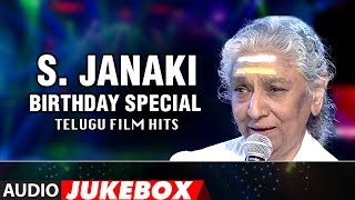 S Janaki Telugu Film Hit Songs | Audio Jukebox | #HappyBirthdaySJanaki