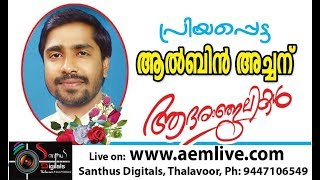 SANTHUS DIGITALS Funeral Service Rev. Fr. Albin Thevalapurath