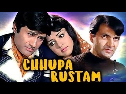 Chhupa Rustam (1973)