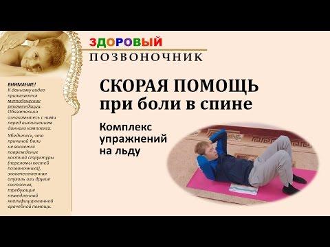 Как лечить суставы плечевые суставы