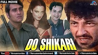 Do Shikaari  Full Movie  Bollywood Classic Movies  Vinod Khanna Movies  Bollywood Full Movies