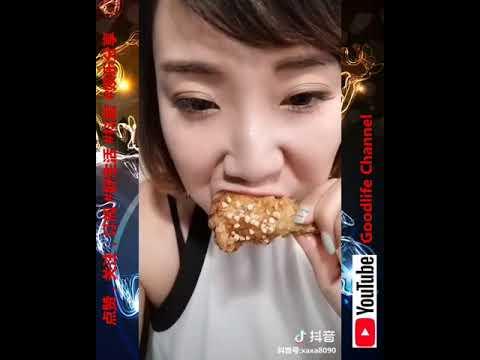 抖音 Goodlife Channel 娛樂分享 大胃王 飯飯吃西安 daweiwang , king of the eaters 烤肉盡量吃 #002