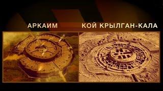 Экспедиция «Дорогами ариев. Узбекистан»