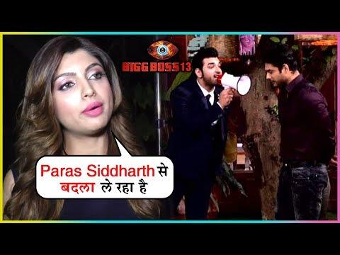 Akanksha Puri Shocking REVELATIONS For Rumoured Boyfriend Paras Chhabra And BFF Siddharth Shukla