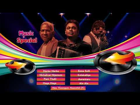 Music Special   Ilaiyaraaja  A. R. Rahman   Yuvan Shankar Raja