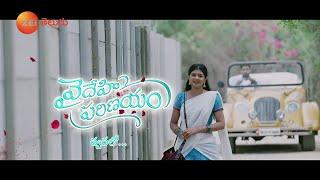 Vaidehi Parinayam Trailer